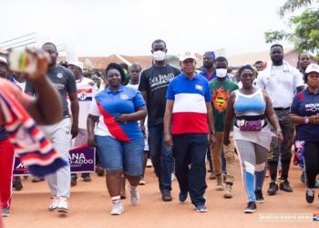 Juaboso NPP Reacts To Release Which Termed DCE As 'Divisive'