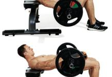 Men's Fitness: Hip Exercises