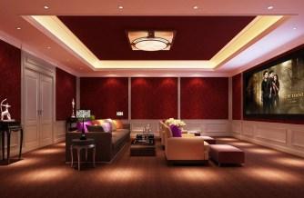 Beautiful Lighting Ideas For Amazing Home Interior Design12