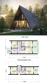 Unforgettable Designs Of A Frame Houses48