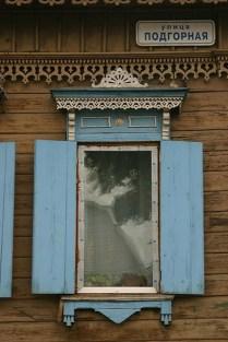 Elegant Carved Wood Window Ideas14