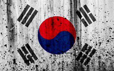Set Wallpaper Cars Download Wallpapers South Korea Flag 4k Grunge Flag Of