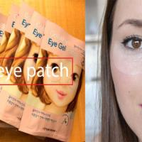 Collagen Eye Patch Review