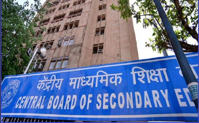 """CBSE introduces """"Facial Recognition System"""" for accessing digital documents"""