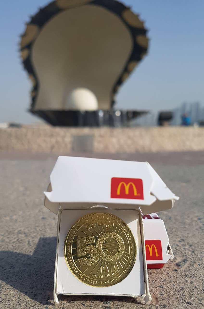 McDonalds Qatar