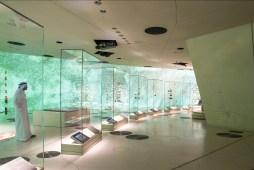 2. NationalMuseumofQatar,Photo Danica O. Kus