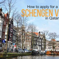 How to Apply for a Schengen Visa in Qatar