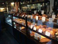 City Bakery, Hiroo