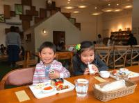 Organic Cafe Lulu kids