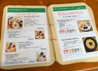 Organic Cafe Lulu menu