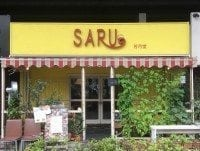 Saru Shirogane, Best Living Japan