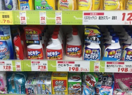 Must Have Top 10 Japanese Cleaning Products