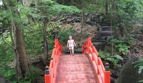 Koishikawa Park