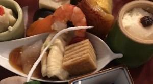 Innsyoutei, Japanese Traditional Restaurant, Ueno Park