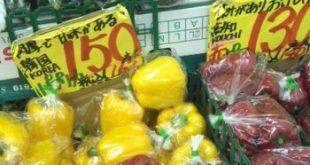 Bikuri ya fruit and veggies