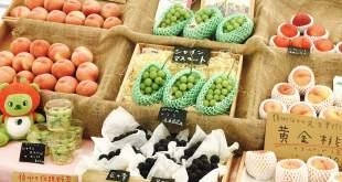 Tokyo Farmers Markets, Best Living Japan