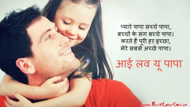 Respect Girl Wallpaper In Hindi Best Love Sms Shayari Status Quotes Wishes Msg