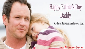Fathers Day Msg Papa Shayari From Daughter In Hindi Baap Beti Quotes