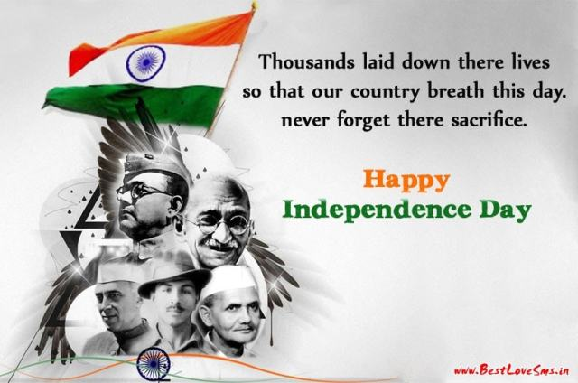 Independence Day Quotes with Images