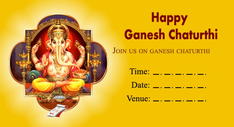 Invitation sms for ganpati darshan in marathi invitationjpg best lord ganpati invitation message 2017 with cards for fiends family stopboris Images
