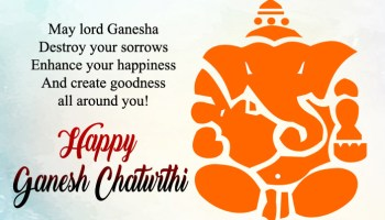 Best lord ganpati invitation message 2017 with cards for fiends family happy ganesh chaturthi wishes in hindi english stopboris Images