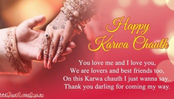 Happy Karwa Chauth Message For Husband Wife