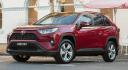 2022 Toyota Rav4 Price New 2022 Toyota With [keyword