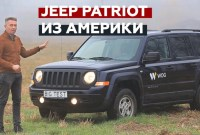 2022 Jeep Patriot Engine