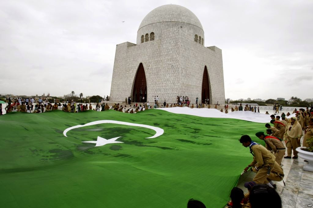 23 March 1940 Pakistan Day SMS Messages Quotes