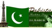 Youme-Pakistan-Flag