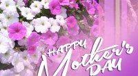 Happy-mothers-day 2016