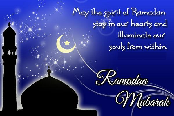 Best Ramadan Messages 2017