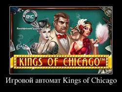 Игровые автоматы о королях 1xbet с игровыми автоматами