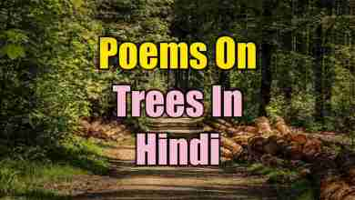 Poems On Trees In Hindj