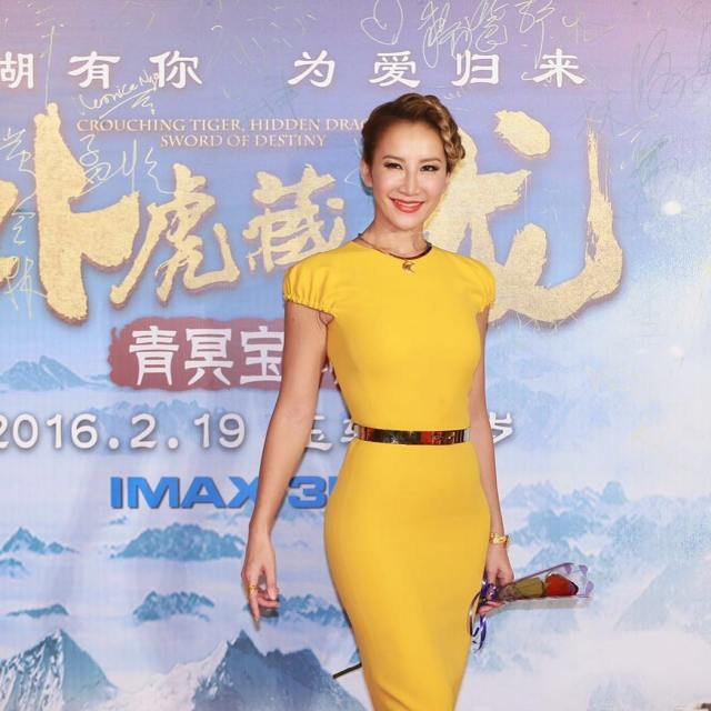 Coco Lee Hot in Yellow