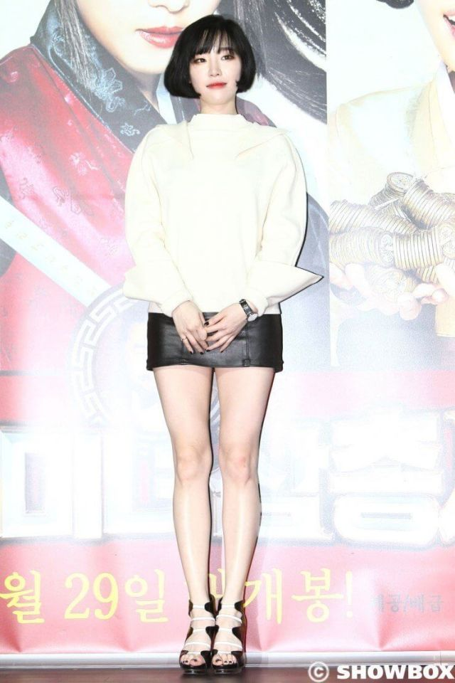 Son Ga-in hot long leg