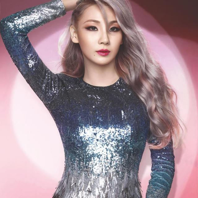 Lee Chae-rin sexy and hot