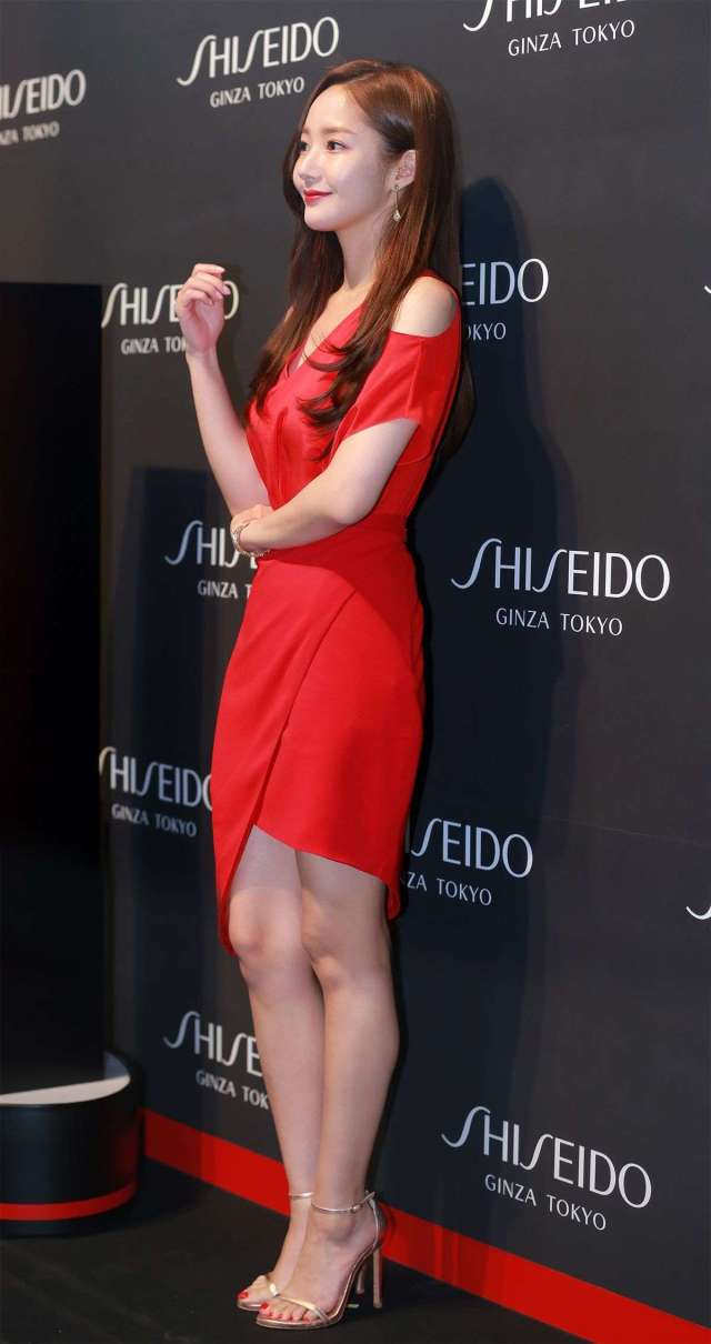 Park Min Young hot pic