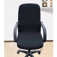 Office Chair Seat Covers Black Desktop Gaming Durable 2018 Selection 1 Shihualine Tm Slipcovers Cloth Pads Removable Cover Stretch Cushion Resilient Fabric