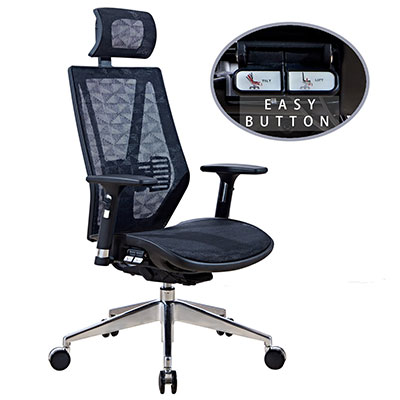 office chair neck pain grey fabric dining chairs uk 5 best with support 2018 picks for