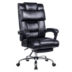 Office Chair Review Outdoor Reclining Chaise Lounge Chairs Vanbow