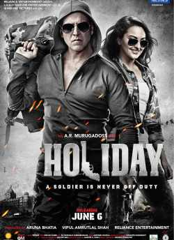 Holiday movie poster