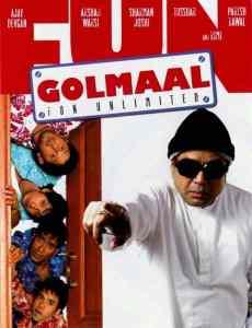 Golmaal Poster