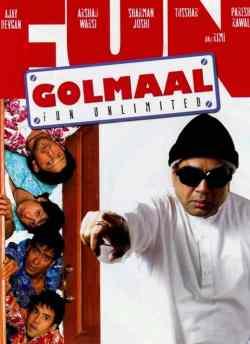 गोलमाल movie poster
