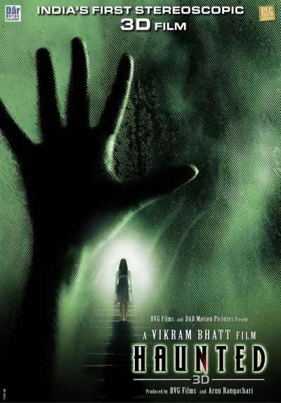 हांटेड – 3डी movie poster