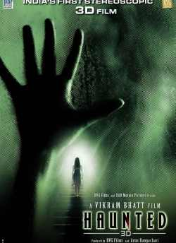 Haunted – 3D movie poster