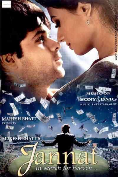 ज़न्नत movie poster