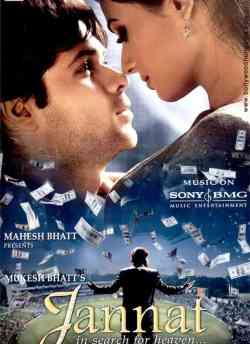 Jannat movie poster