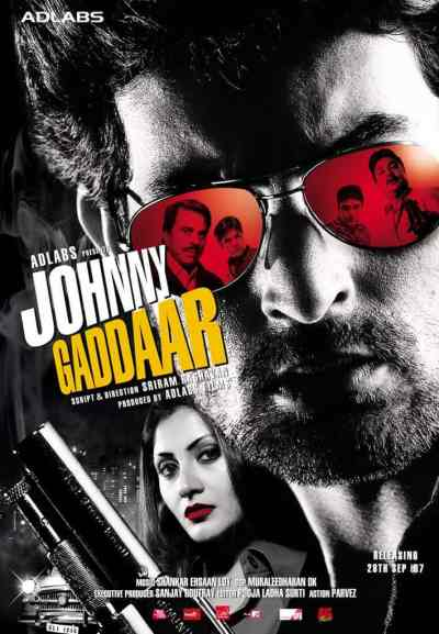 Johnny Gaddaar movie poster