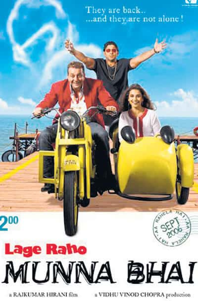 लगे रहो मुन्नाभाई movie poster